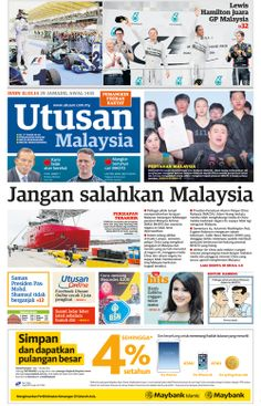 Flight mh370 update flaperon shows missing malaysia airlines plane utusan malaysia online publicscrutiny Image collections