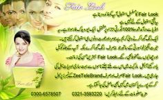 How to remove dark spots from face? Fair Look is an Ayurvedic lotion Preparation for Fair and Beautiful skin. Fair Look is an anti- marks fairness lotion.