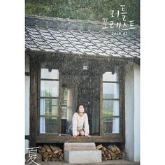 High resolution South Korean movie poster image for Little Forest The image measures 1583 * 2268 pixels and is 937 kilobytes large. Into The Forest Movie, Pose Reference Photo, Aesthetic Japan, Film Inspiration, Movie Couples, Spring Day, Film Movie, Movies And Tv Shows, Kdrama