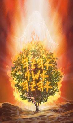 "Burning Bush- Paleo Hebrew. ""IAM THAT IAM!"""