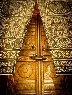 Door of Holy Kaaba, Mecca, Saudi Arabia by K.a.m.i.l.