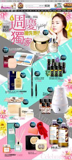Web Banner, Banners, Web Design, Magazine Layout Design, Money Savers, Package Design, Edm, Packaging, Templates