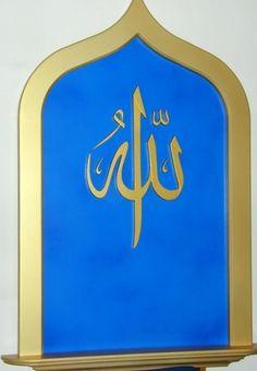 World Religious Symbols - Islam