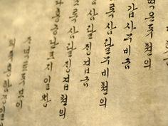 Korean Language Phrases   korean.png