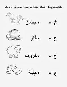 iqra'-worksheet-pra-sekolah-latihan-alif-ba-ta.jpg 1,236×1,600 pixels
