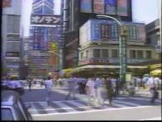 昭和61年の秋葉原 Akihabara 1986 Akihabara Electric Town, Tokyo, Japan. 1986.