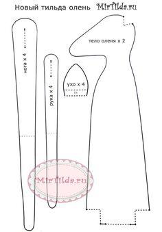 Новый тильда олень - выкройка