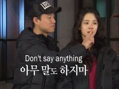 Song Ji Hyo explains previous comment about 'Monday Couple' and Leessang's Gary