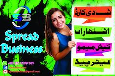 Shadi card printing  Ishtihar printing  Cash memo printing   Letter pad printing Visiting Card Printing, Cards, Prints, Maps, Playing Cards