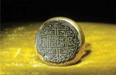 The seal of Sultan Yavuz Selim.