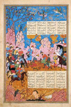 The Slaying of Siyawush (Abu'l Qasim Firdausi (935–1020 CE Persian): Shahnama (Book of Kings) (End of 16th Century CE Safavid Miniature Painting, Shiraz, Iran) | Leaf: 44.5 × 26 cm