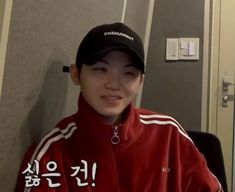 Lee Jihoon, Seventeen Woozi, Wonwoo, I Love Him, Hip Hop, Polo Ralph Lauren, The Unit, Kpop, Colors