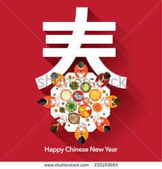 chinese new year reunion dinner vector design chinese translation prosperity sale bannerchinese