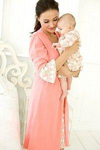 Three-Piece Maternity Sleepwear Gift Set | Maternity sleepwear ...