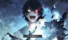 Anime Oc, Sad Anime, Konosuba Wallpaper, Anime Amino, Character Art, Character Design, Handsome Anime, Manga Boy, Anime Artwork