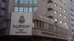 وكالة الأخبار الاقتصادية والتكنولوجية : بمشاركة كبرى الشركات الباكستانية : توقيع بروتوكول ...