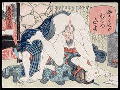 Shunga – Utagawa School – Striking Pose – c.1840.