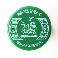 Korean drink soju.