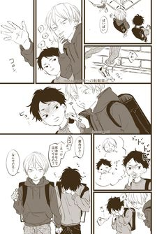 Haruichi Furudate, We Are The Ones, Haikyuu, Chibi, Thankful, Manga, Anime, Medium, Twitter