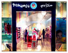 Mikyajy cosmetics store (from the KOJ stable of brands) in Doha, Qatar.