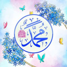 Islamic Images, Islamic Quotes, Kaligrafi Allah, Reality Quotes, Muhammad, Demons, Bff, Angels, Great Gifts