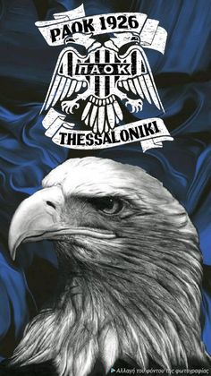 Thessaloniki, Badges, Om, Football, Movies, Movie Posters, Sport, Coat Of Arms, Pictures