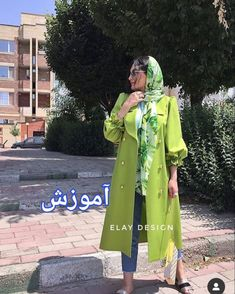 Street Hijab Fashion, Abaya Fashion, Muslim Fashion, Fashion Dresses, Iranian Women Fashion, Sleeves Designs For Dresses, Hijab Trends, Abaya Designs, Stylish Dresses