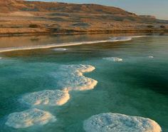 Dead Sea... I wana take a bath here..