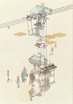 """Speech telephone pole"" 2012 private collection © YAMAGUCHI Akira, Courtesy of Mizuma Art Gallery Illustration Sketches, Illustrations And Posters, Graphic Illustration, Architecture Drawings, Architecture Diagrams, Architecture Portfolio, Futuristic Architecture, Beautiful Architecture, Art Japonais"