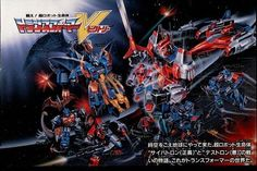 Transformers manga japan | Transformers Japan - Victory