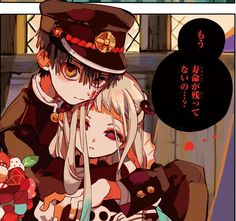 Fanarts Anime, Anime Characters, Manga Anime, Anime Art, Top Anime, Anime Love, Anime Guys, Comic Style, Animes On