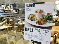 【新店速試】置身日本的氣氛!Muji Cafe @利舞臺試食 Report