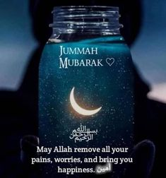 Best Islamic Quotes, Islamic Phrases, Islamic Messages, Muslim Quotes, Islamic Inspirational Quotes, Motivational Quotes For Life, Islamic Qoutes, Juma Mubarak Quotes, Juma Mubarak Images