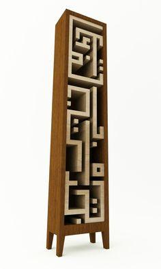 Different types of Patterns | النوع السادس: الخط العربي | Egypt's biggest furniture website | The Home Page
