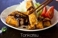 Tonkatsu Recipe とんかつ
