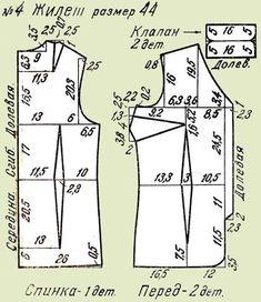 Выкройка жилетки: мужской и женский вариант, а также для девочки и для мальчика - смотреть видео (видео)