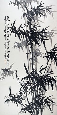 Bamboo, Ink, Chinese