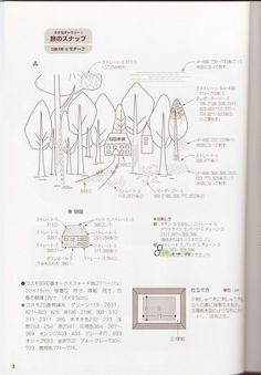 小宝妈_新浪博客 - Embroidery Country House - Pattern A