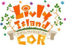 Livly Island - Google 検索