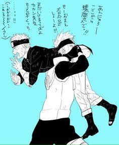 Naruto Kakashi, Naruto Shippuden Sasuke, Sasunaru, Anime Naruto, Naruto And Sasuke Kiss, Sarada E Boruto, Naruto Comic, Naruto Funny, Naruto Art