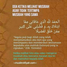 "Selfreminder di Instagram ""#selfreminder #1day1ayat1minutesbooster @Regran_ed from @akhwaty_hijrah - . # Doa agar Terhindar dari Hilangnya Nikmat & Bencana yang Tiba-…"" Islamic Dua, Islamic Quotes, Words Quotes, Qoutes, Hadith Of The Day, Wise Person, Doa Islam, Beautiful Prayers, Self Reminder"