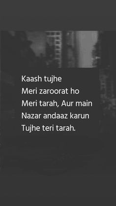 Kis din chali gayi na doond kar bhi wahan nahi lag paoge True Feelings Quotes, Hurt Quotes, Girly Quotes, Jokes Quotes, Reality Quotes, Attitude Quotes, Me Quotes, Poetry Quotes, Qoutes