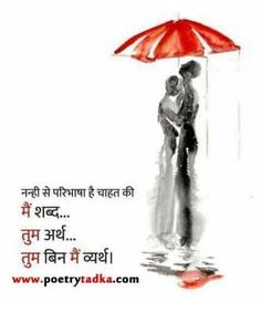 Zindagi Quotes So True In Hindi & Zindagi Quotes - Modern Love Quotes For Her, Cute Love Quotes, Love Quotes Poetry, Love Quotes For Girlfriend, Love Husband Quotes, Chankya Quotes Hindi, Hindi Words, Qoutes, Shyari Hindi