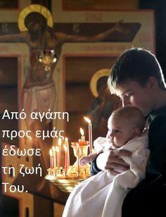#Εδέμ Από αγάπη προς εμάς έδωσε τη ζωή Του. Perfect Love, Birthday, Quotes, Life, Quotations, Qoutes, Birthdays, Quote, Sayings