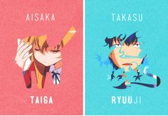 TaigaxRyuuji, Toradora Tiger and Dragon