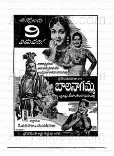 Bala Nagamma (1959) Old Movies, Vintage Movies, N T Rama Rao, Indian Movies, Telugu Cinema, Telugu Movies, Super, Folklore, Prints