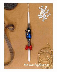 Χειροποίητη πασχαλινή λαμπάδα με ξύλινο διακοσμητικό gorjuss Handmade easter candle gorjuss, handmade by Akatergasto