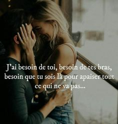 Tu Me Manques, Wise Quotes, Inspirational Quotes, Kiss And Romance, Staff Motivation, Joey Tempest, Morning Greetings Quotes, French Quotes, Some Words