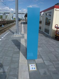 Station Breda (augustus 2013).
