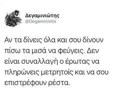 """12.5 χιλ. """"Μου αρέσει!"""", 22 σχόλια - Δημήτρης Δεγαμινιώτης (@degaminiotis) στο Instagram: """"www.degaminiotis.com"""""""